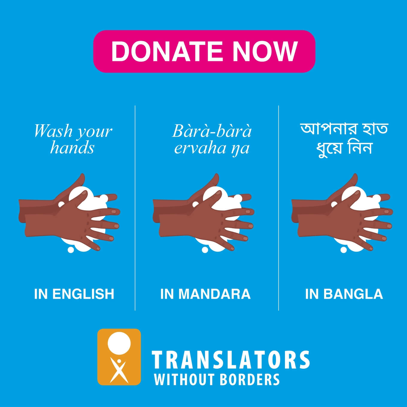 Translators Without Borders - donate now