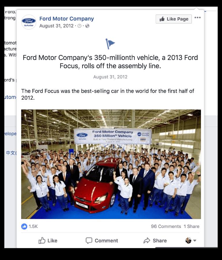 Example of a Facebook Milestone image