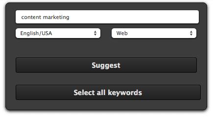 Search box on Ubersuggest.io